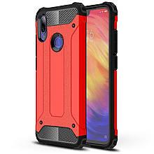 Чохол Guard для Xiaomi Redmi 7 бампер протиударний Immortal Red