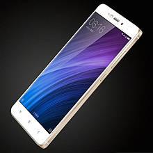Защитное стекло AVG для Xiaomi Redmi 4 Standart 2/16 полноэкранное белое