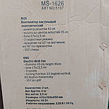 Вентилятор настільний,побутової Domotec МЅ-1626 White, фото 2