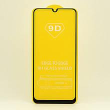 Защитное стекло AVG 9D Full Glue для Samsung Galaxy A50 2019 / A505F полноэкранное черное