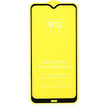 Защитное стекло AVG 9D Full Glue для Nokia 2.3 полноэкранное черное