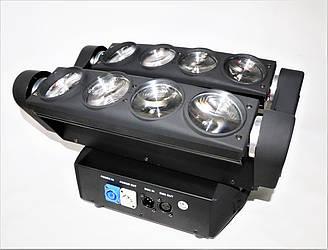 Дискотечный свет паук Spider Moving Head 8x10 W RGBW