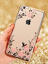 Чехол Luxury для Iphone 5 / 5s бампер ультратонкий Gold