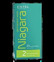 Набор для химической завивки №2 для нормальных волос NIAGARA Estel Professional
