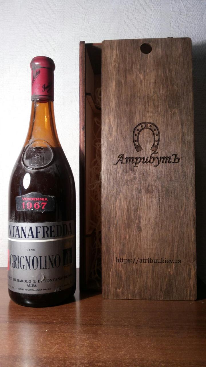 Вино 1967 года Grignolino  Италия
