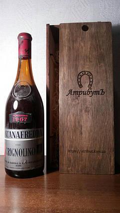 Вино 1967 года Grignolino  Италия, фото 2