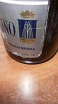 Вино 1967 года Grignolino  Италия, фото 3
