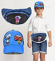 Набор кепка и бананка старс, сумка на пояс и бейсболка Stars Синяя кепка Леон-акула + Синяя бананка с Леоном
