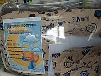 Дитячий постільний комплект набір з 7 предметів