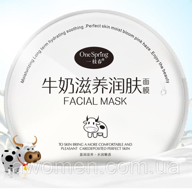 Набір масок One Spring Milk з гіалуронової кислотою і протеїнами молока (у пластиковому контейнері) 6 штук