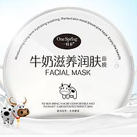 Набор масок One Spring Milk с гиалуроновой кислотой и протеинами молока (в пластиковом контейнере) 6 штук