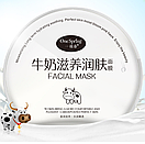 Маска для обличчя One Spring Milk з гіалуронової кислотою і протеїнами молока 30 g, фото 2
