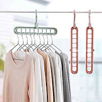 Вешалка многофункциональная плечики тремпель для одежды цена за пару в коробке 2 шт чудо вешалка Wonder Hanger 005 S