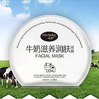 Маска для лица One Spring Milk с гиалуроновой кислотой и протеинами молока  30 g