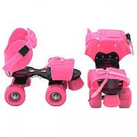 Ролики Profi Roller MS 0037 Розовый квадровые, раздвижные от 16см до 21 см