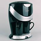 Кофеварка на 2 чашки Maestro MR-402, 600 Вт., фото 4