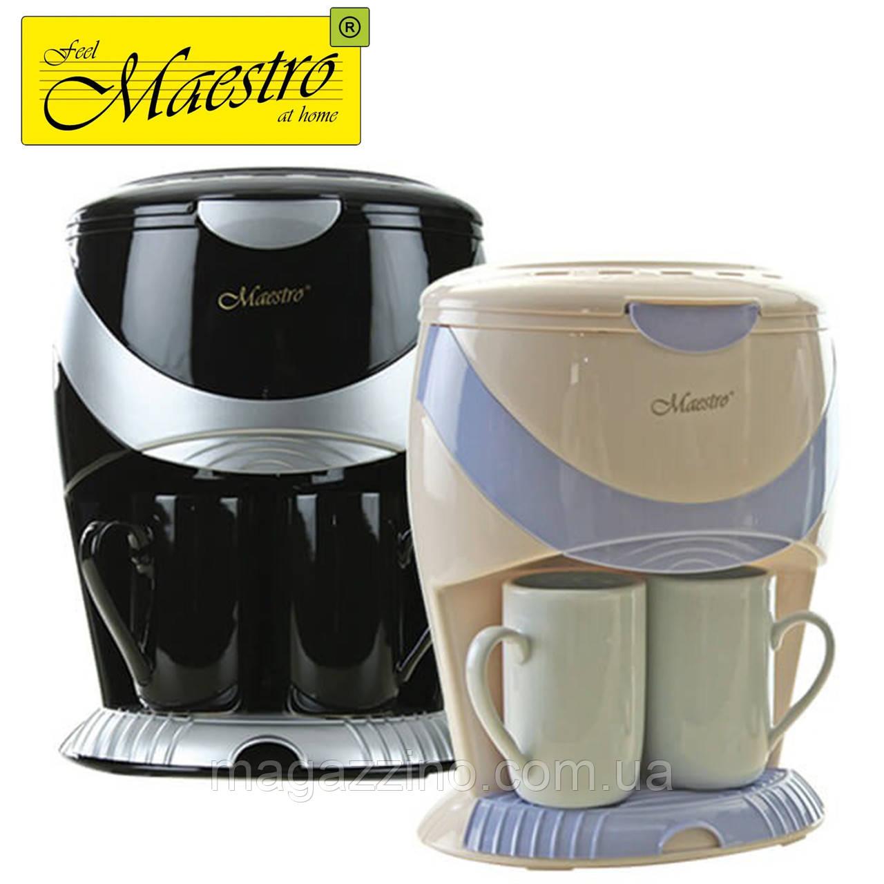 Кофеварка на 2 чашки Maestro MR-402, 600 Вт.