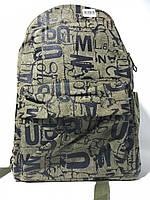 Рюкзак брезентовый городской Fashion Classic, фото 1