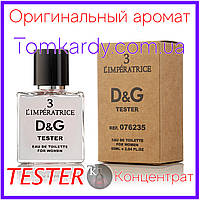 Женские духи Dolce & Gabbana L'imperatrice 3 [Tester Концентрат] 50 ml. Дольче Габбана Императрица Тестер 50мл