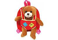 """Рюкзак дошкільний Cool For School 303 10"""" для дівчинки Bear (CF86009)"""