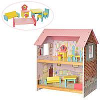Деревянная игрушка Домик MD 2048 2этажа, 48-44-25см, мебель, в коробке, 66-26,5-8,5см