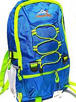 Рюкзак портфель школьный городской мягкая спинка, фото 1