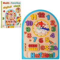 Деревянная игрушка Часы MD 1050 30-22,5см, счеты, цифры, в кор-ке,23-30,5-2,5см, фото 1