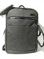 """Рюкзак-сумка 2в1 Optima 17"""", фото 1"""