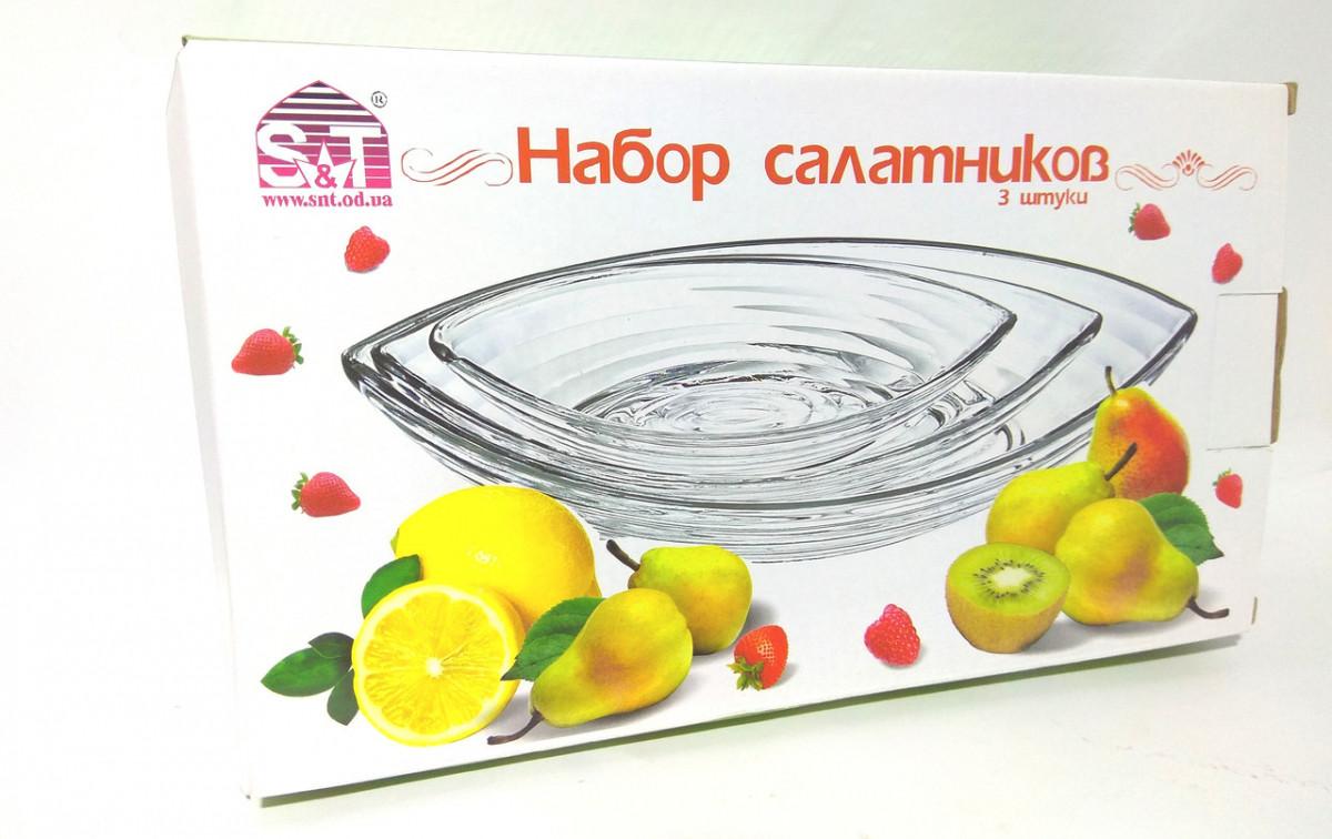 Салатник Блюда стекло 3шт/наб 9212 в коробке НБ9212