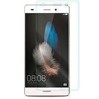 Защитное стекло 2.5D для Huawei P8 Lite (2015) (0.3mm, 2.5D, с олеофобным покрытием)