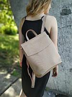 """Кожаный рюкзак-сумка (трансформер) с теснением под змеиную кожу """"Питон Beige"""", фото 1"""
