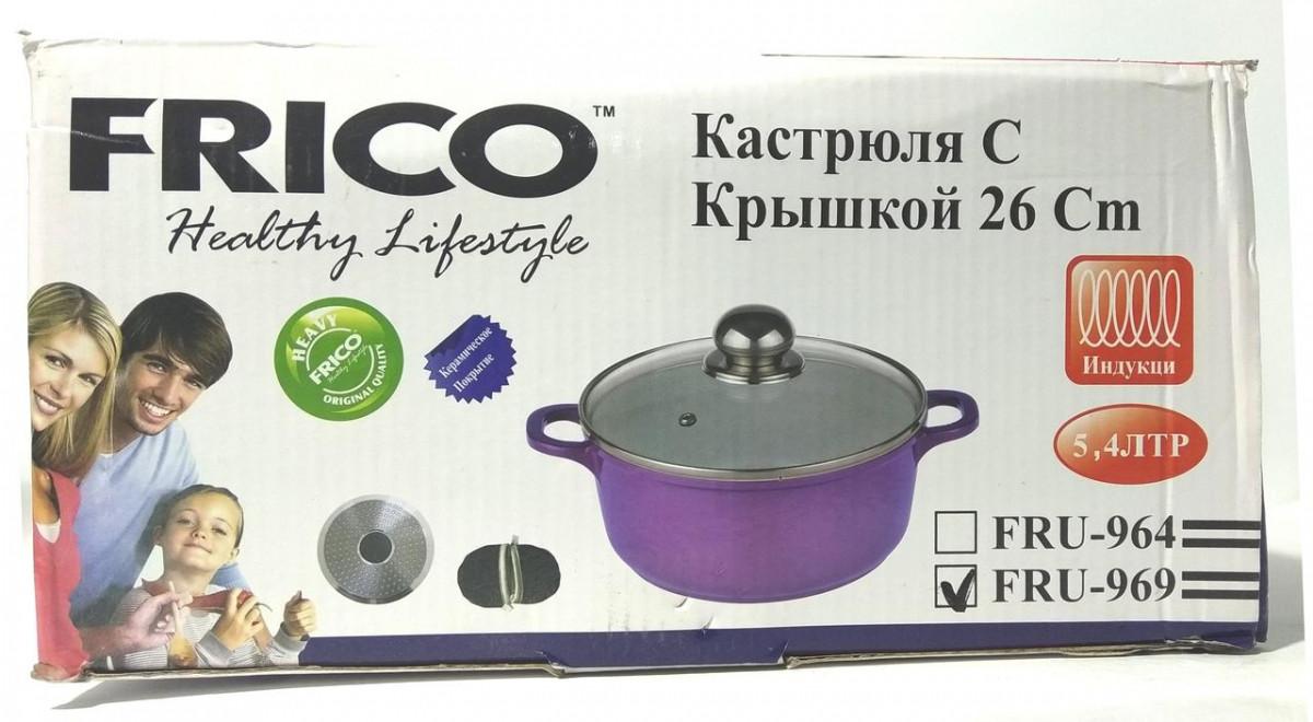 Казан- кастрюлья FRU-960/FRU-969