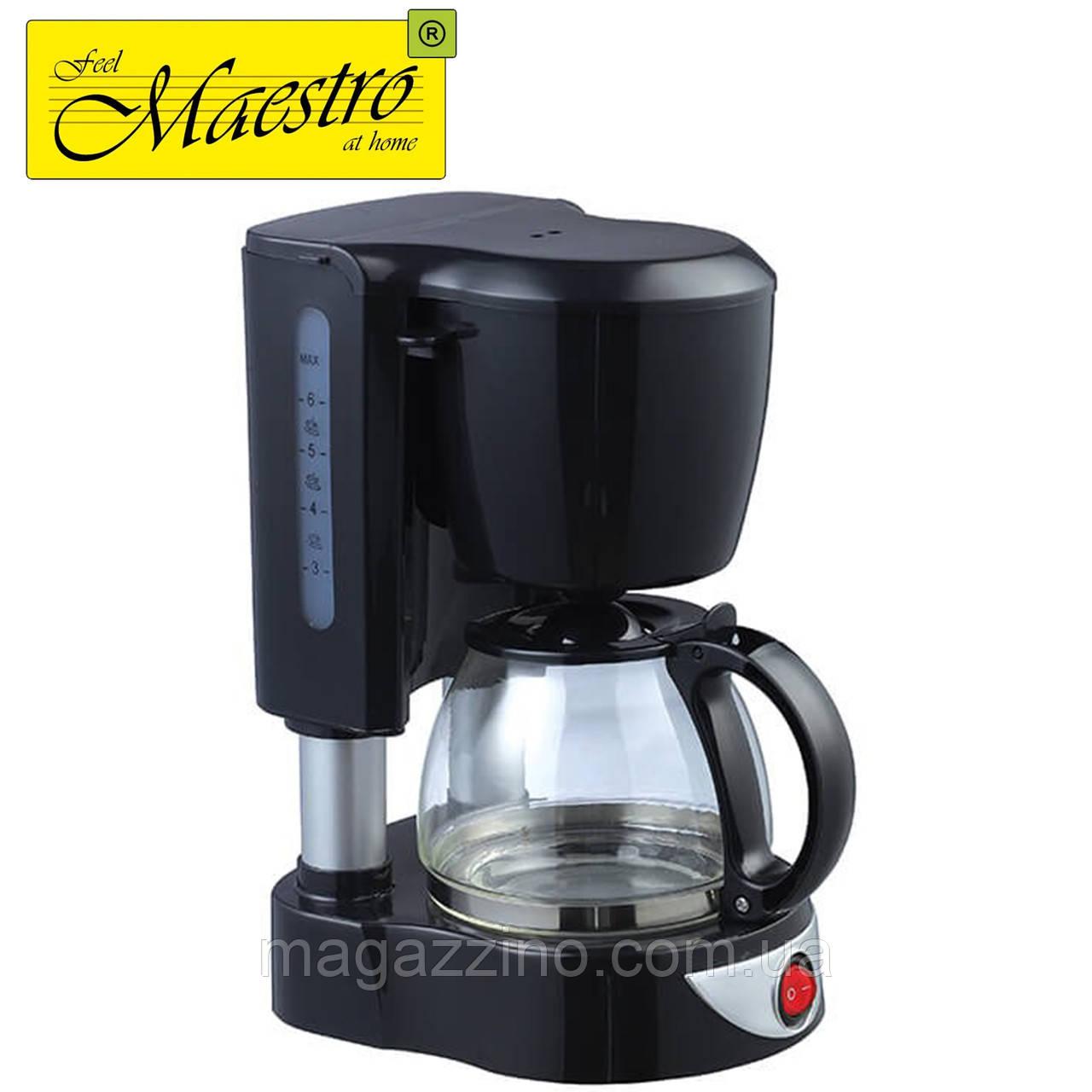 Кофеварка Maestro MR-406, 550 Вт.