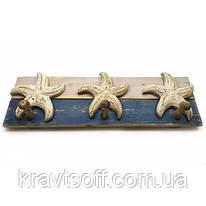 "Вешалка ""Морские звезды"" (39х13х7 см) (32163)"