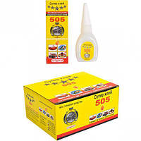 """Клей Super 505 """"Секунда"""" жёлтый 20гр.(в упаковке 50 шт)"""