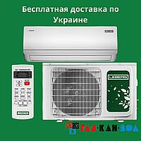 Кондиціонер LEBERG LBS/LBU-LOK08UA