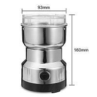 Кофемолка электрическая Domotec MS-1206 нержавейка, 150 Wt, фото 1