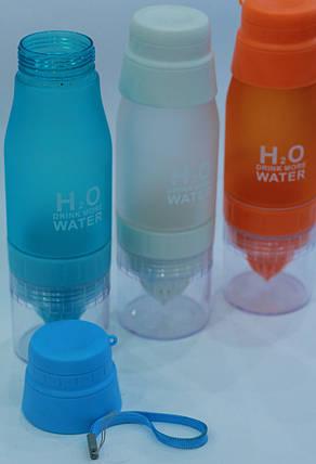 "Бутылка для воды ""H2O"" фреш 500 мл, фото 2"
