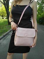 """Женская кожаная сумка """"Синди 3 Light Pink"""", фото 1"""