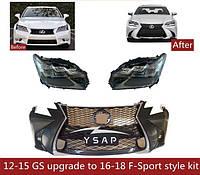 Рестайлинг комплект Lexus GS 2013-2015 г.в. в 2016+ F-sport, фото 1