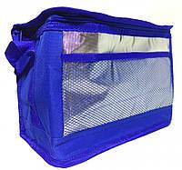 Термосумка Термос сумка- холодильник YOYO ICE 19*27см карман сетка синий