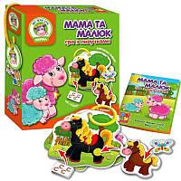 Гра з липучками Мама и малюк Ферма на украинском Vladi Toys SKL11-218861