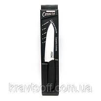 Нож керамический (27,5 см) (26431)