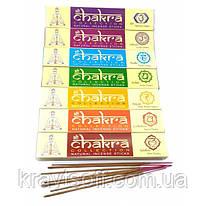 Chakra Collection (7 Чакр) (15 gms) (Mother nature products) (набор 7 пачек) пыльцовое благовоние (29225)