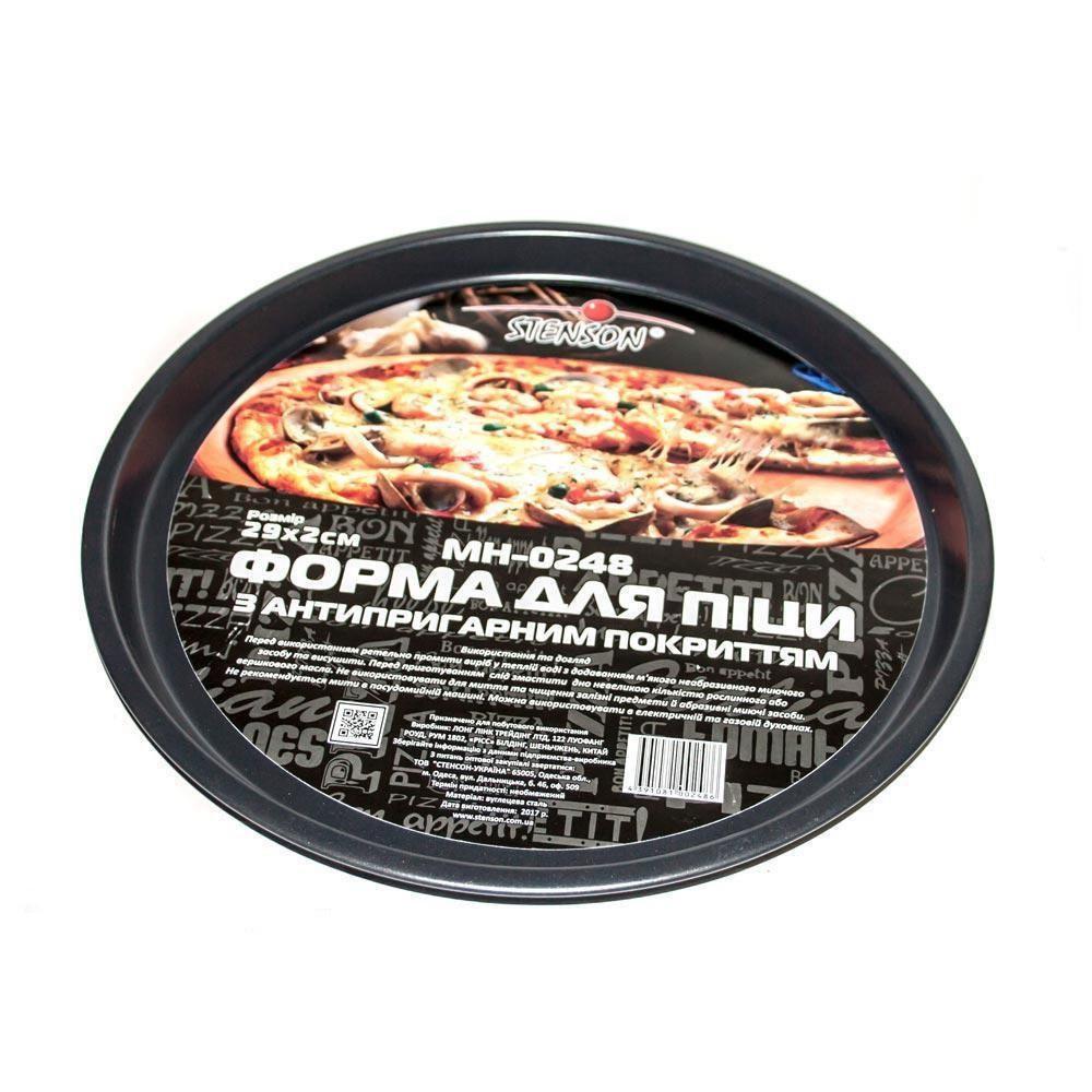 """Форма для випічки піци МН-0248 (d.29*1.2см.) """"STENSON"""""""