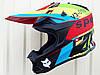 Кроссовый мото шлем Фокс V3 размер S 55-56