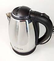 Чайник электрический А-Плюс 2141 1,8 L 1500 Вт нержавейка дисковый, фото 1