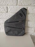 """Мужская  сумка """"Фудзи Gray"""", фото 1"""