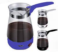 Электротурка стекло 0,7L электрокофеварка кофеварка электрическая турка 220В дисковый 600Вт Белый Фиолетовый, фото 1