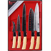 Набор ножей кухонных сверх острых в японском стиле 5шт.